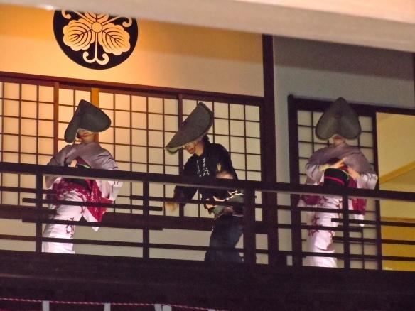 Owara Kaze no Bon, a Japanese festival
