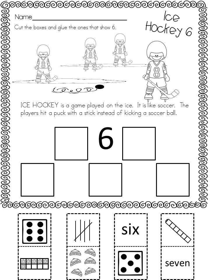 Kindergarten Winter Olympics Math Freebie!