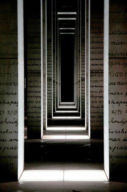 Hiroshima, Japan: Pattern, Beautiful, Arches, Peace, Japan Art, Columns, A Frames, Design, Lights And Shadows