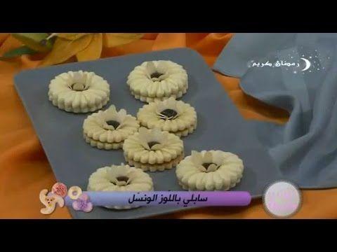 Samira tv 2014 youtube - Youtube cuisine samira ...