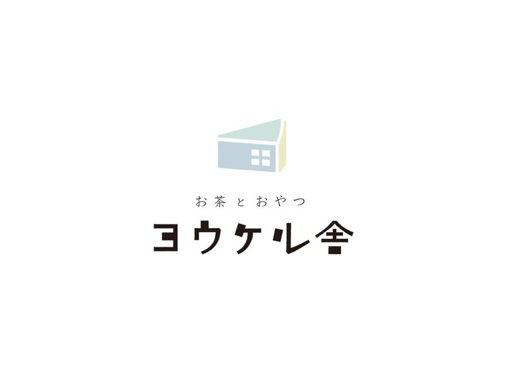 ヨウケル舎 AIZAWA OFFICE http://www.pinterest.com/chengyuanchieh/asian-logo/
