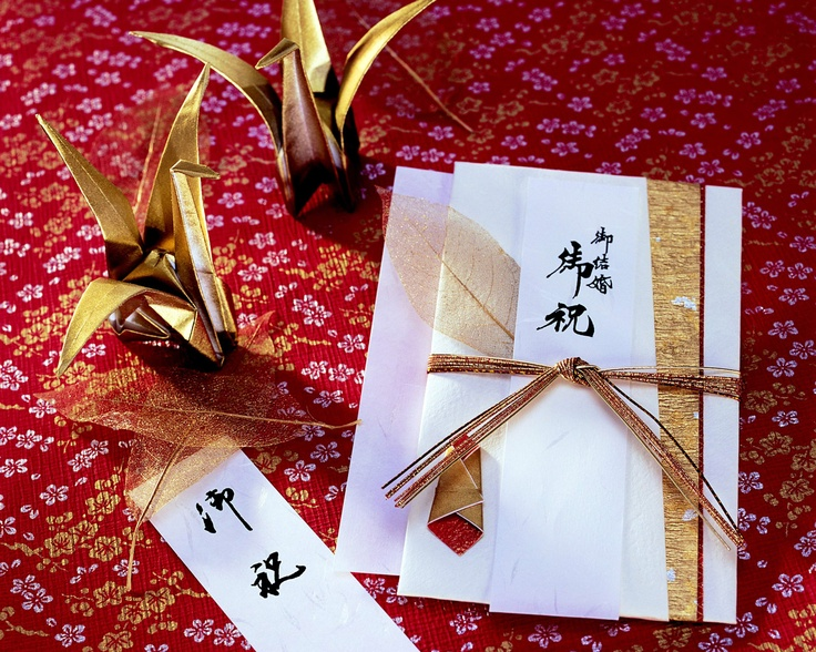 Chinese Wedding Invite Working On Designing A Scape I Found This While