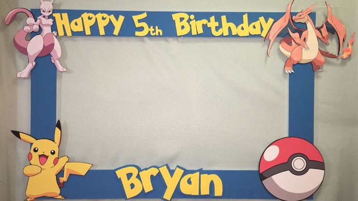 Photo Booth Frame to Take Pictures Pokemon Pikachu Birthday | eBay