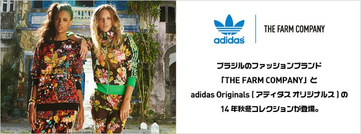 adidas Originals × FARM ファーム|アディダス オンラインショップ -adidas 公式サイト-