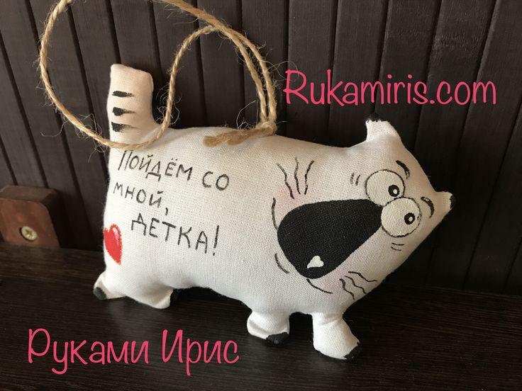 Котёнок ручной работы. Руками Ирис, rukamiris.ru #купитьигрушку