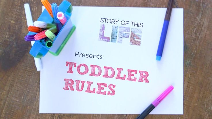 #Toddlers don't come with an #instructionmanual Here's a helpful list of #toddlerrules 4 you