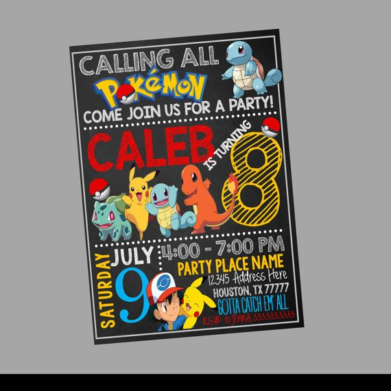 Pokemon Invitations Chalkboard Pokemon Invitation