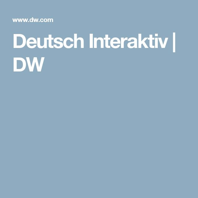 Deutsch Interaktiv   DW