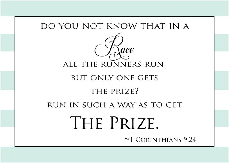 1 Corinthians 9.24