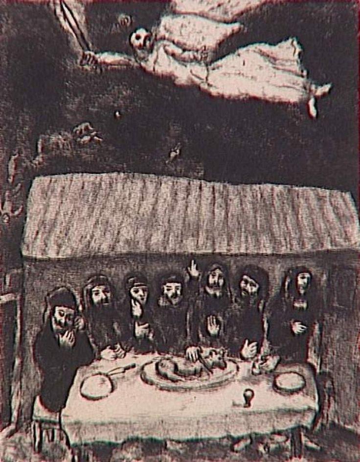 Марк Шагал -  Израильтяне, покинувшие Египет с Ангелом смерти, едят пасхального агнца (Исход, XII, 11-14)  (c.1934) - Открыть в полный размер