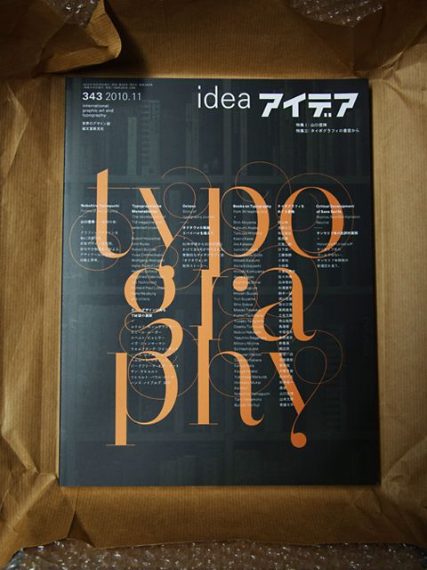 Features on: Typographische Monatsblätter, Octavo, Typography Books, Nobuhiro Yamaguchi, Critical Development of Sans Serifs.  Idea #343 by Adapt or Die