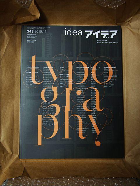 Typographische Monatsblätter, Octavo, Typography Books, Nobuhiro Yamaguchi, Critical Development of Sans Serifs