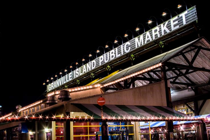 Vancouver // Granville Island Public Market at Night // Image by Ray Urner // www.rayurner.com