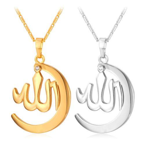 Simple Crescent Allah Pendant 18K Gold Platinum Plated ...