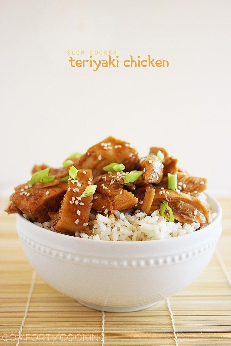 The Comfort of Cooking » Slow Cooker Teriyaki Chicken @Georgia Johnson