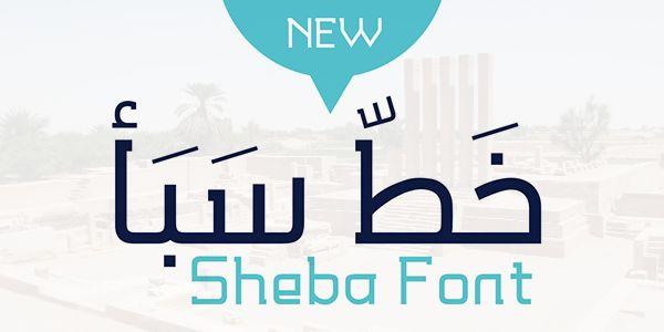 Sheba-Font-Preview