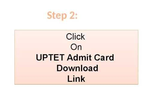 UPTET 2017 Admit Card