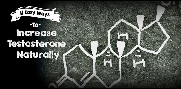11 ways to increase testosterone naturally