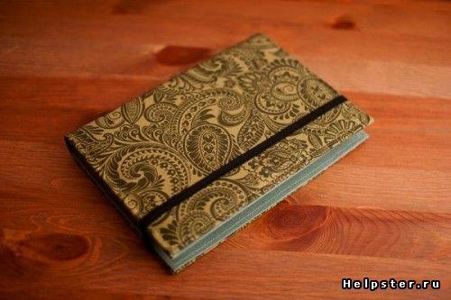 Помогите сделать обложку своими руками / обложки для книг своими руками
