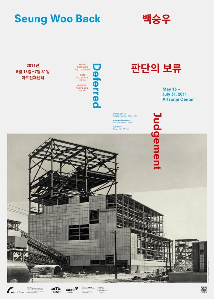 Deferred Judgement, poster  designed by Sulki & Min