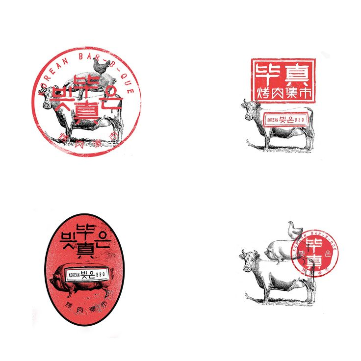 Restaurant branding - Pankoo/Bizhen Korean BBQ on Behance