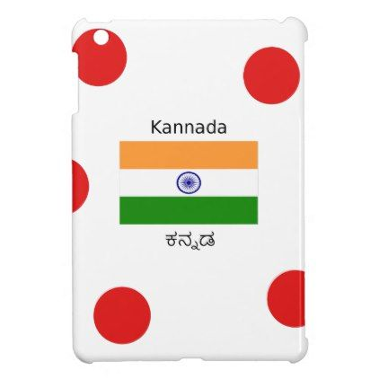 #Kannada Language And Indian Flag Design Case For The iPad Mini - #country gifts style diy gift ideas