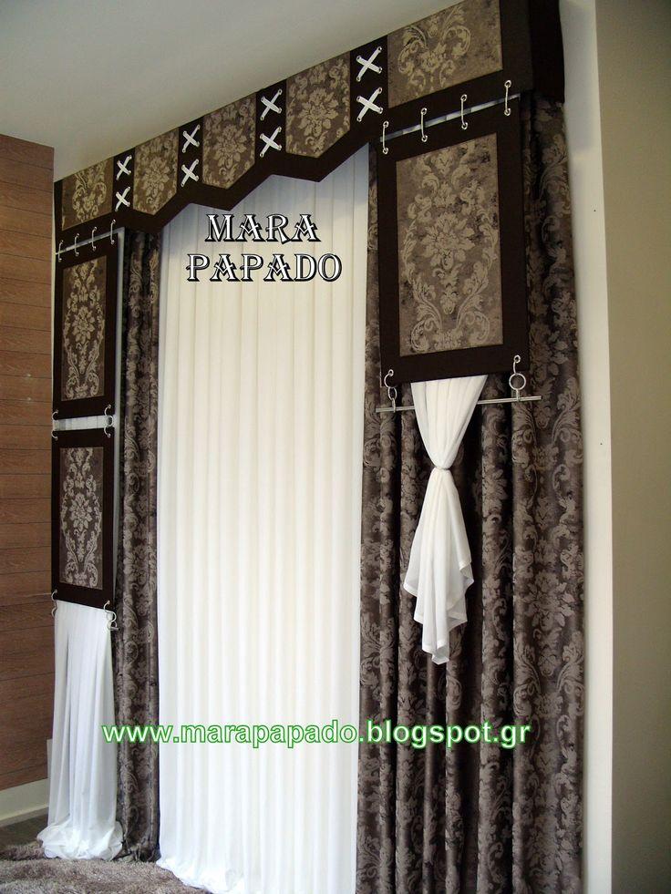 Οίκος ραπτικής Mara Papado
