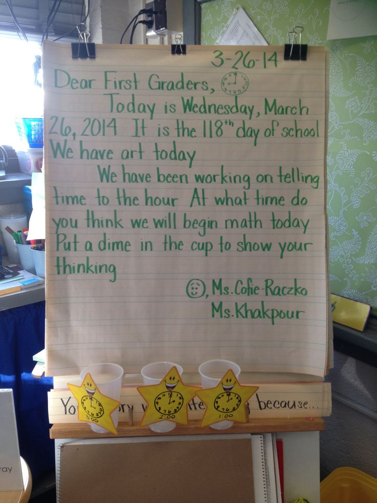This 1st grade morning message connects to academics in an engaging way.