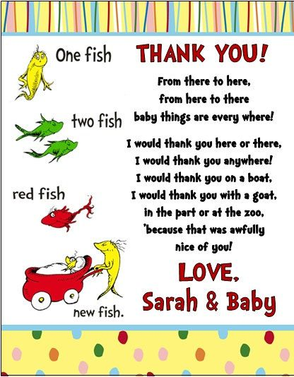 Personalized Dr. Seuss One Fish Two Fish New Fish Baby ...