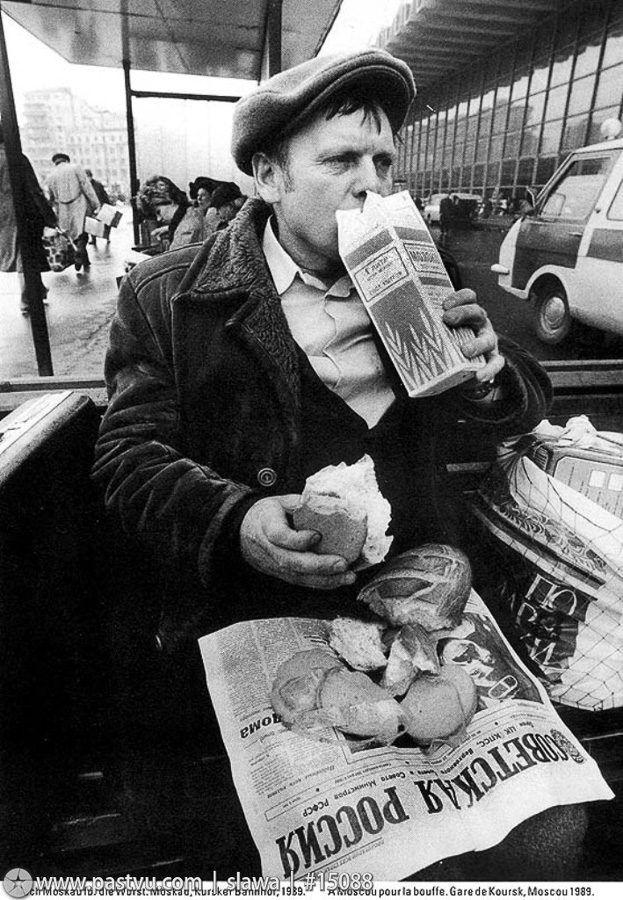 Прогулка по улицам Москвы 1989 года | ^ https://de.pinterest.com/ipsssr58/%D1%81%D1%81%D1%81%D1%80/