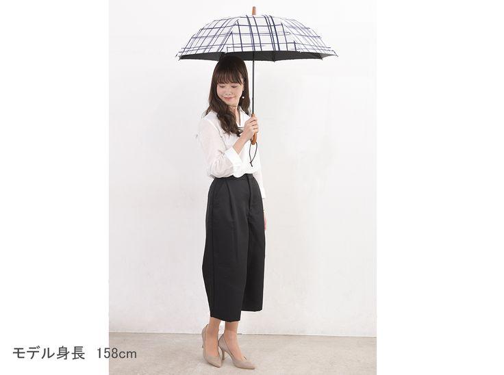 ショート 格子 完全遮光日傘、日光紫外線アレルギー対策専門店【サンバリア100】