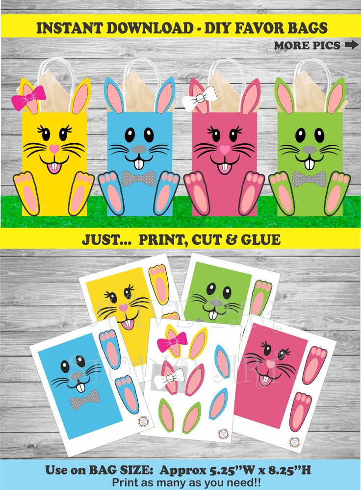 185 best loot bags images on pinterest boxing gift bags and easter bunny party favor bags easter egg hunt party favors goody goodie candy treat loot gift bags printable decoration supplies negle Choice Image