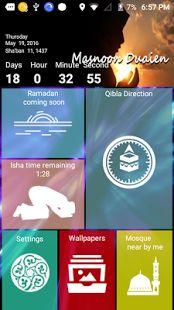 Ramadan & prayers calendar- screenshot thumbnail http://greatislamicquotes.com/ramadan-quotes-greetings-wishes/