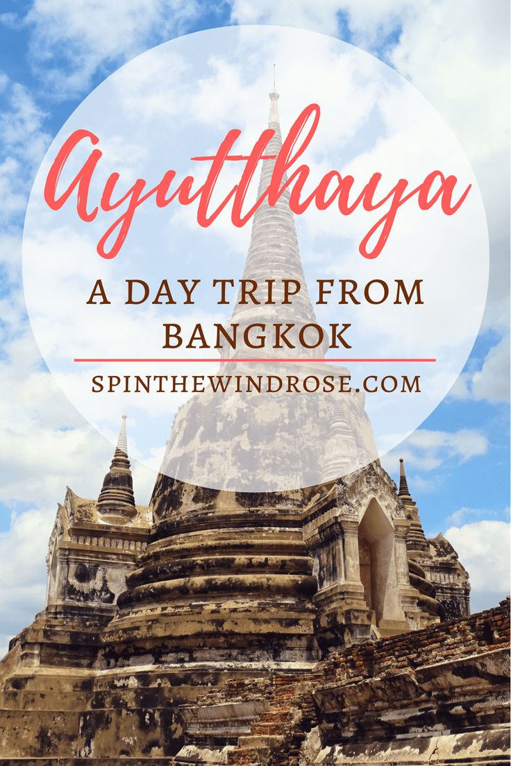 The ancient city of Ayutthaya is located just 85km from Bangkok, Thailand. Read this post to find out how to spend a day there! Ayutthaya | Thailand | Bangkok | Temple Hopping | spinthewindrose.com
