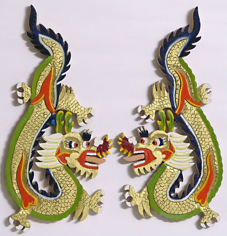 Two Colorful Dragons (Wood Wall Hanging)