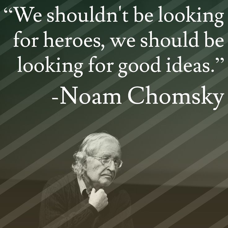We should be looking for good ideas