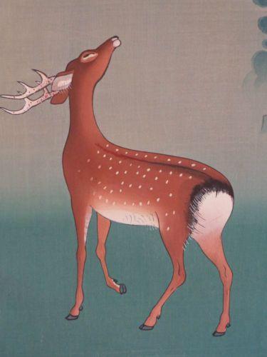Vintage C1950s Koyo Omura Japanese Woodblock Print Deer