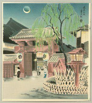 Tokuriki Tomikichiro: Twaalf Maanden van Kioto - de poort naar Shimabara.  De kunstenaar Tokuriki kwam uit een hele oude kunstenaarsfamilie uit Kioto en leerde het vak van zijn grootvader. Hij woonde zijn hele leven niet ver van het keizerlijk paleis in het 200 jaar oude huis van zijn familie met een grote tuin vol kersenbomen. Daar gaf hij les aan zijn vele studenten, ook uit het buitenland. Naast kunstmaken verkocht hij thee in een klein winkeltje naast zijn huis.
