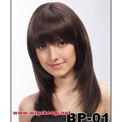 Wig Sepunggung poni depan Fast Response : HP : 0838 4031 3388 BBM : 24D4963E  Jual wig pria | jual wig wanita | jual wig murah | jual wig import | jual wig korean | jual wig japan | jual poni clip | jual ponytail | jual asesoris | jual wig | olshop wig | jual ponytail tali | jual ponytail jepit | jual ponytail lurus | jual ponytail curly  www.wigskoogi.net