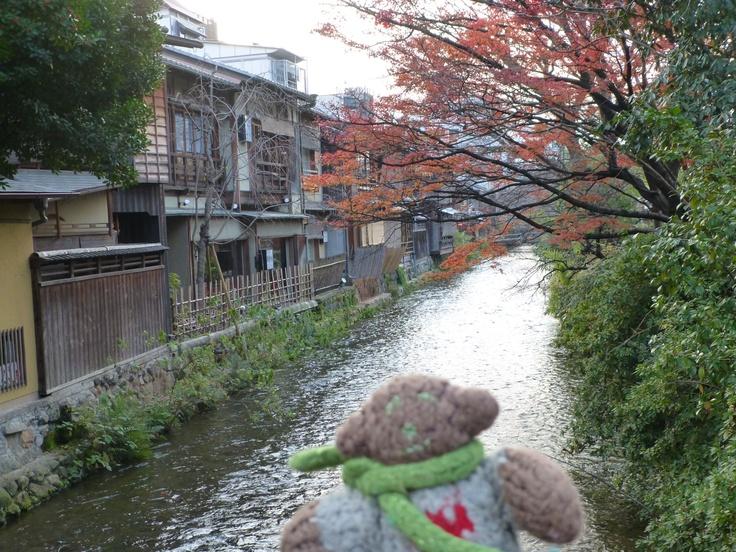 Mini Bear strolls along the canal in Kyoto, Japan in December, 2012.