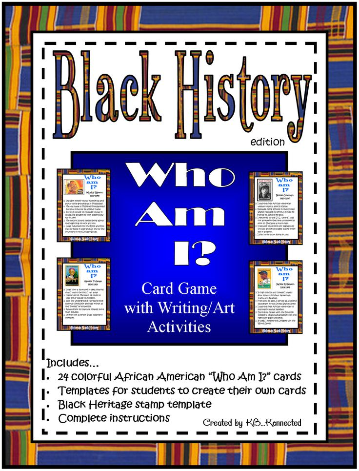 """Black History """"Who am I?"""" card game. 24 cards attractive"""