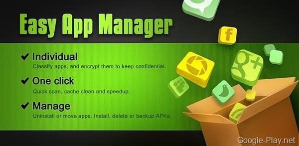 Easy App Lock- Android App Locker