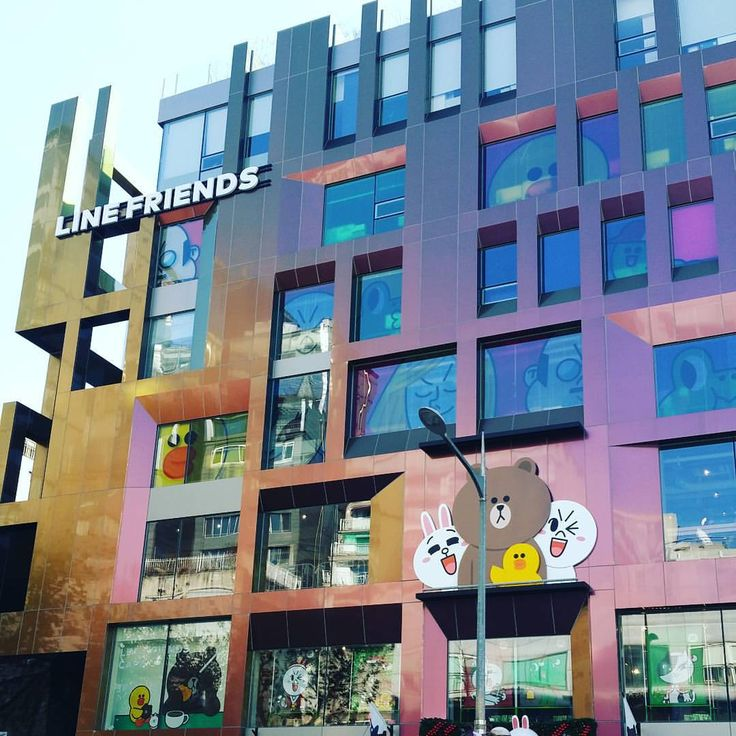 Go make friends! This colorful Line Friends building is the place to go if you need some more adorable in your life. #cute #koreanstuff #adorable #linefriends #naver #characters #animals #cartoons...