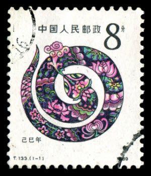 Chinese Zodiac: The Snake Child - ParentMap