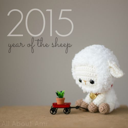 Little lamb free amigurumi pattern by #allaboutami. Cutie!
