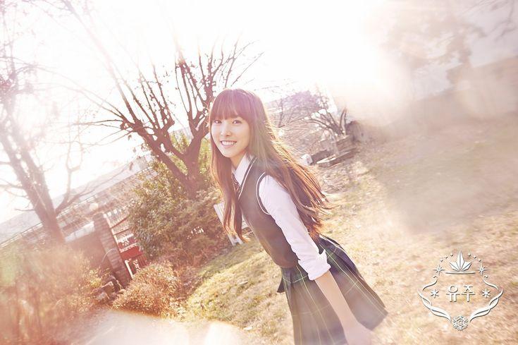Gfriend Yuju kpop Rough