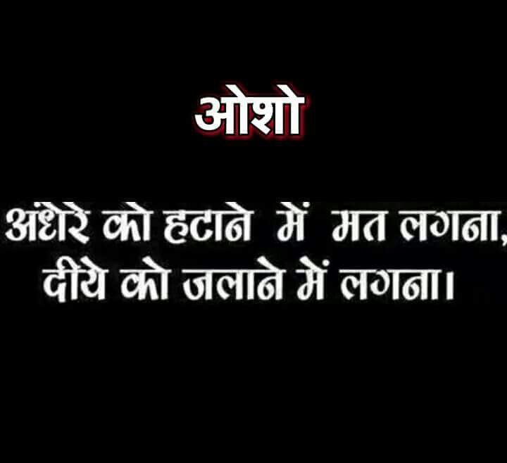 Best 25+ Indian Quotes Ideas On Pinterest