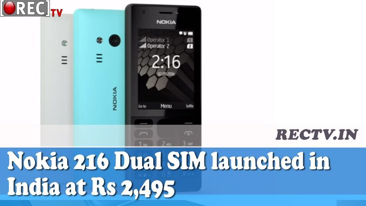 Nokia 216 Dual SIM launched in India at Rs 2495 ll latest gadget news updates