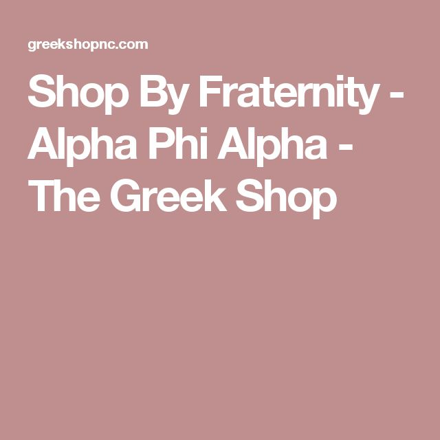 Shop By Fraternity - Alpha Phi Alpha - The Greek Shop
