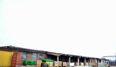 Продам складские помещения  Красногорск  Общая площадь: 864 кв.м.